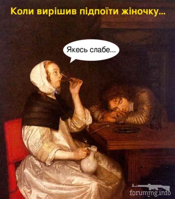 114128 - Пить или не пить? - пятничная алкогольная тема )))