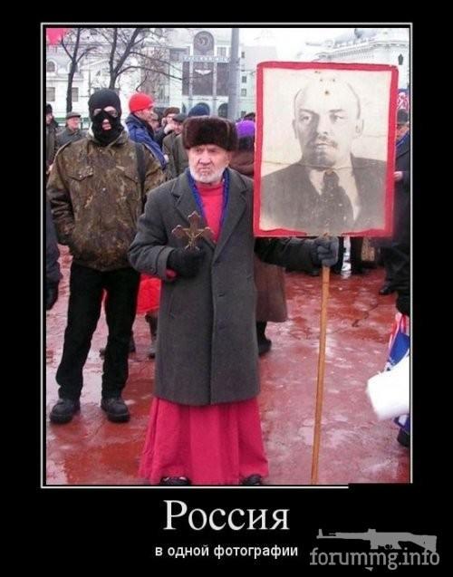 114131 - А в России чудеса!