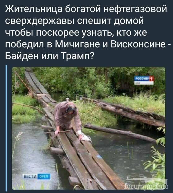 114132 - А в России чудеса!