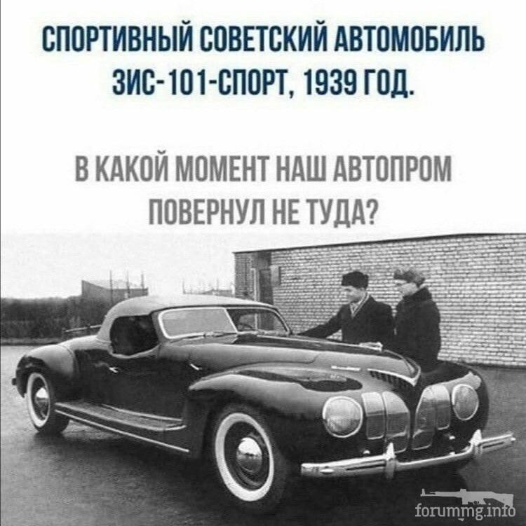 114141 - Автолюбитель...или Шофер. Автофлудилка.