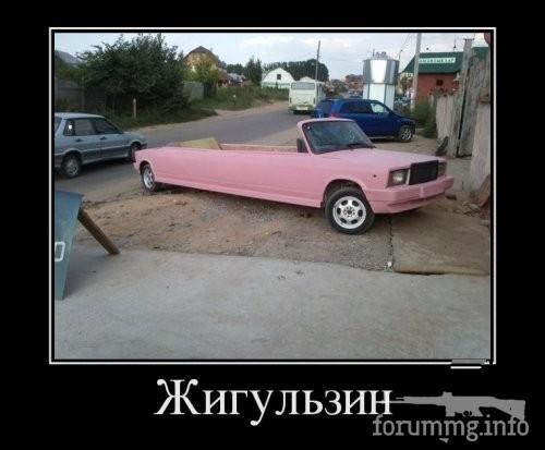 114142 - Автолюбитель...или Шофер. Автофлудилка.