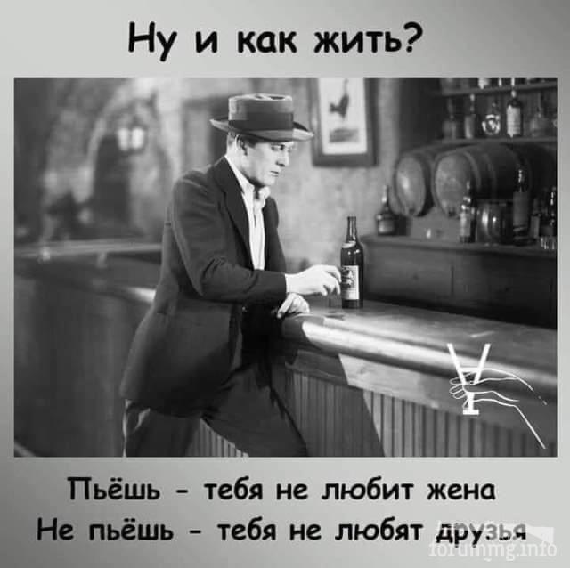 114149 - Пить или не пить? - пятничная алкогольная тема )))
