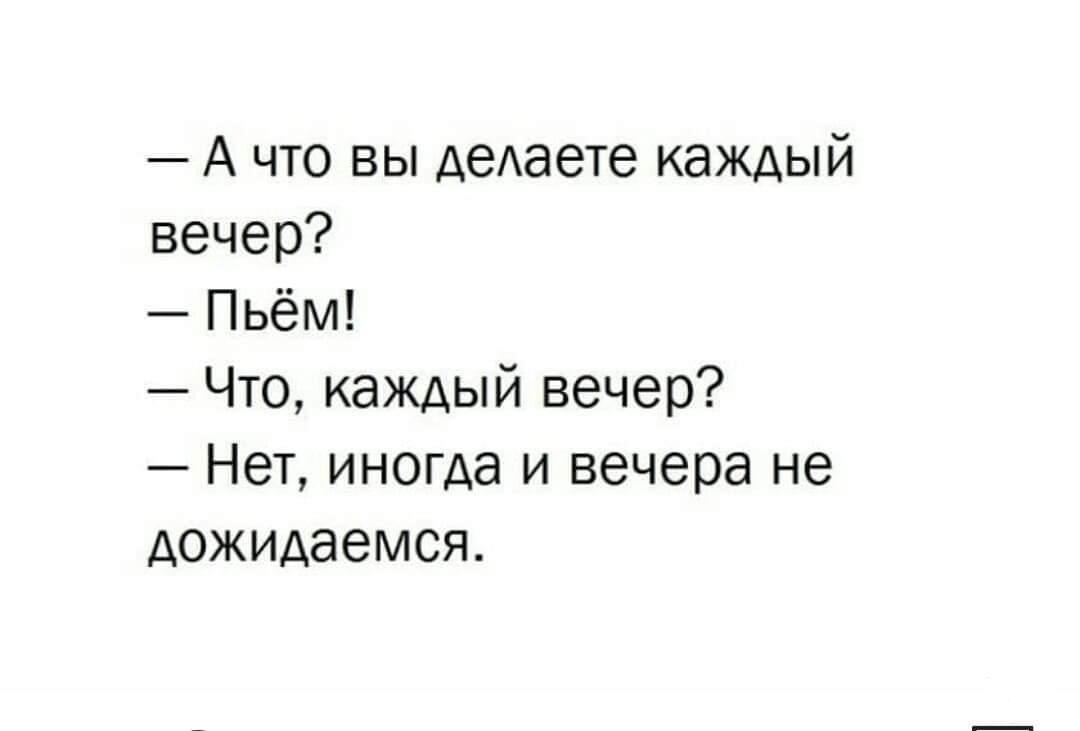 114155 - Пить или не пить? - пятничная алкогольная тема )))
