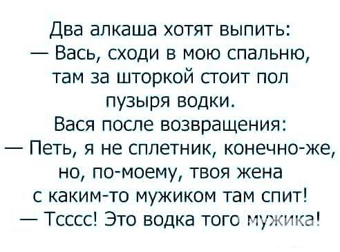 114158 - Пить или не пить? - пятничная алкогольная тема )))