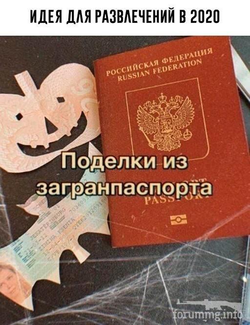 114161 - А в России чудеса!