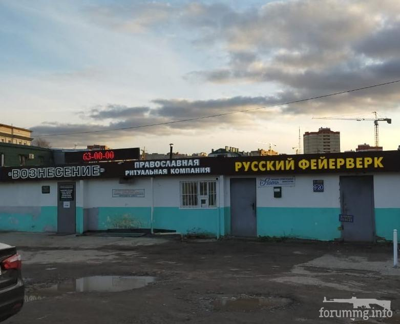 114170 - А в России чудеса!
