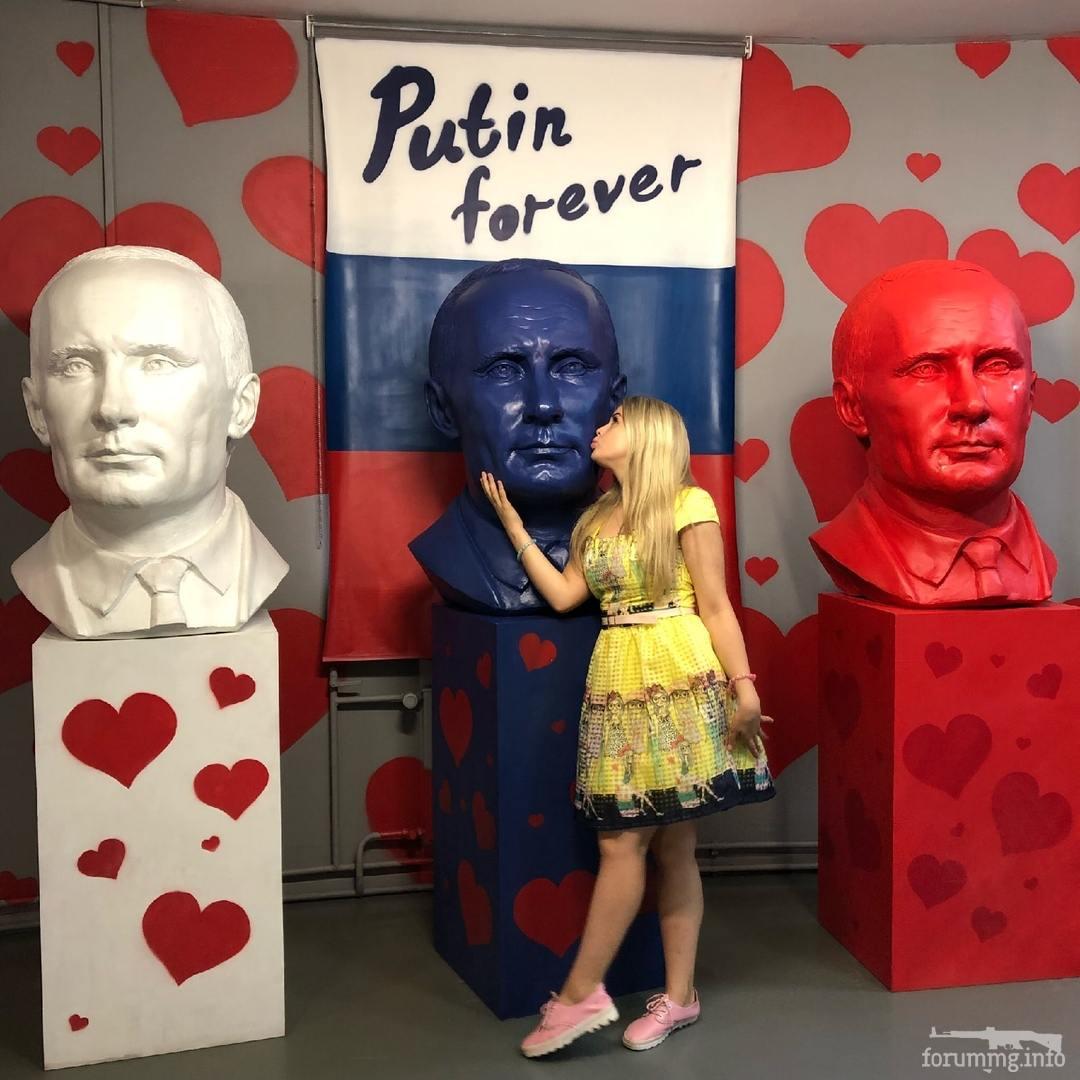 114171 - А в России чудеса!