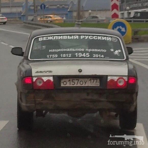 114172 - А в России чудеса!