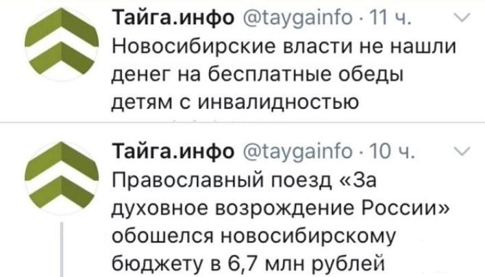 114176 - А в России чудеса!
