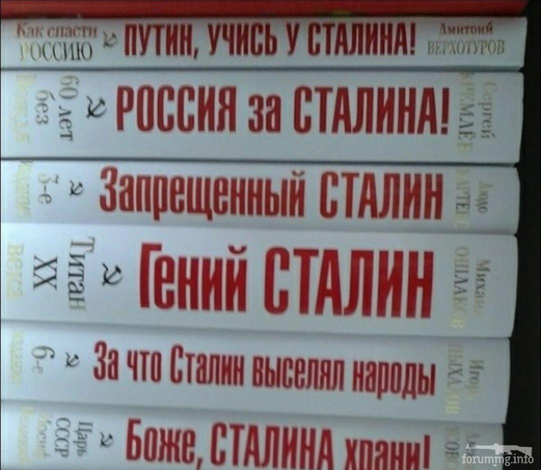 114185 - А в России чудеса!