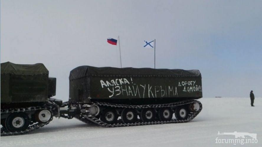 114251 - А в России чудеса!