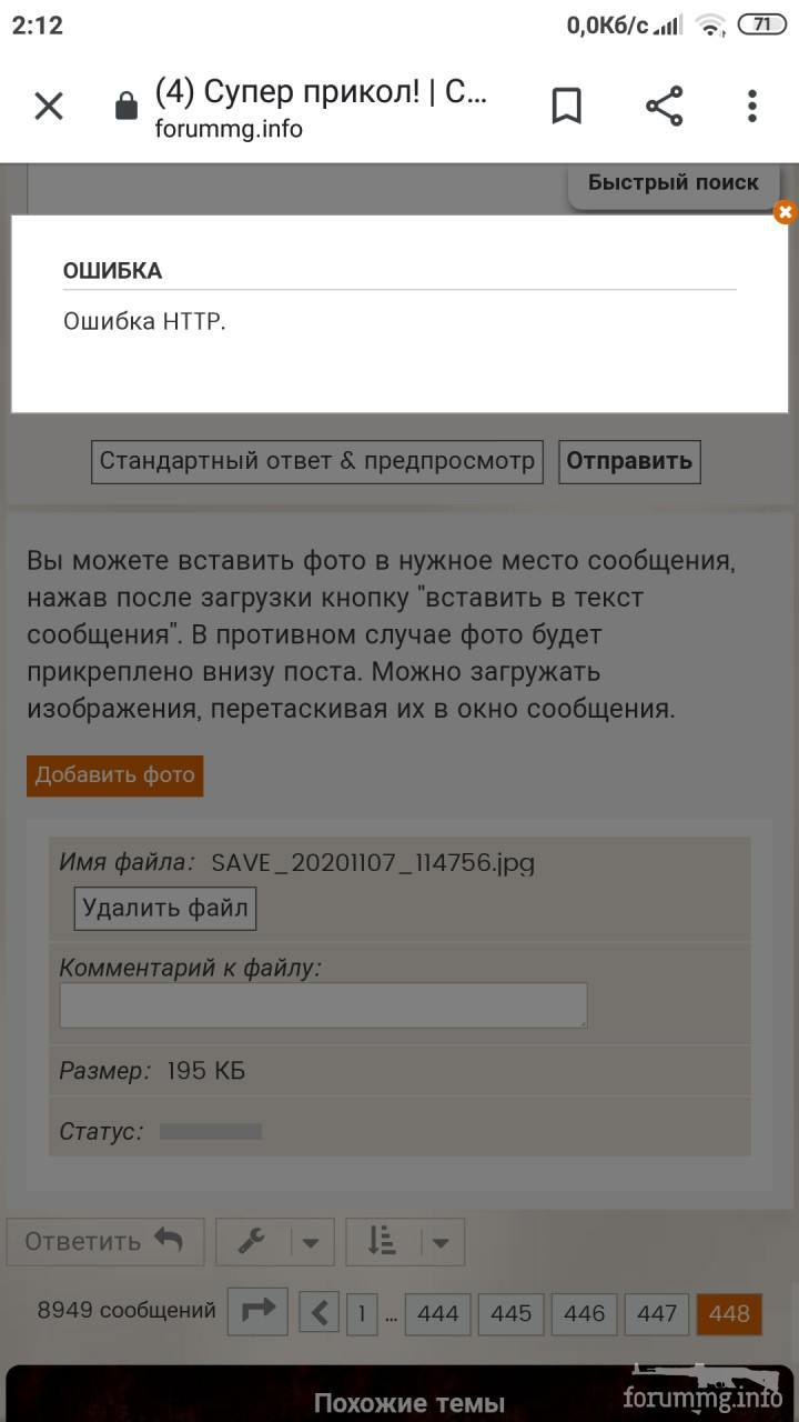 114265 - Работа над сайтом (предложения, советы)