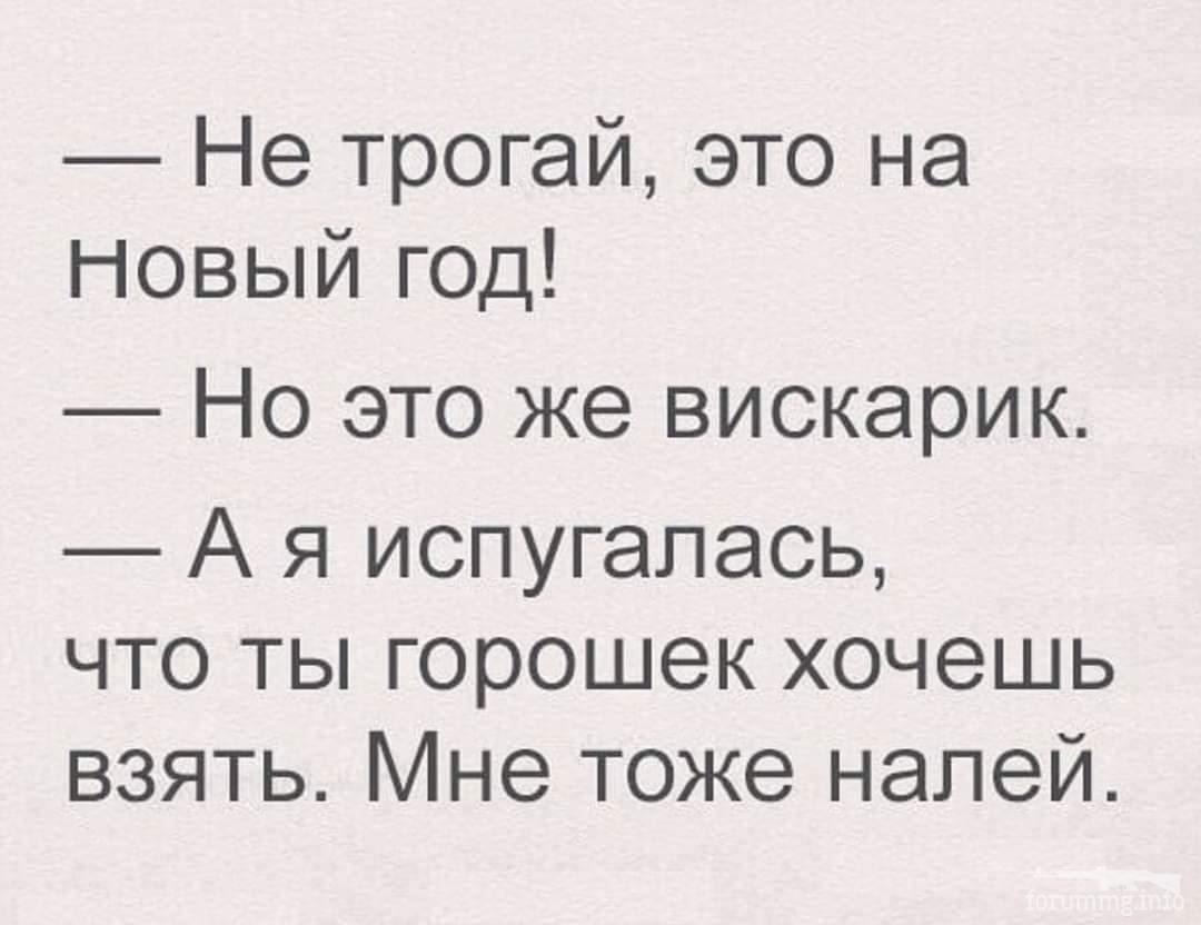 114380 - Пить или не пить? - пятничная алкогольная тема )))