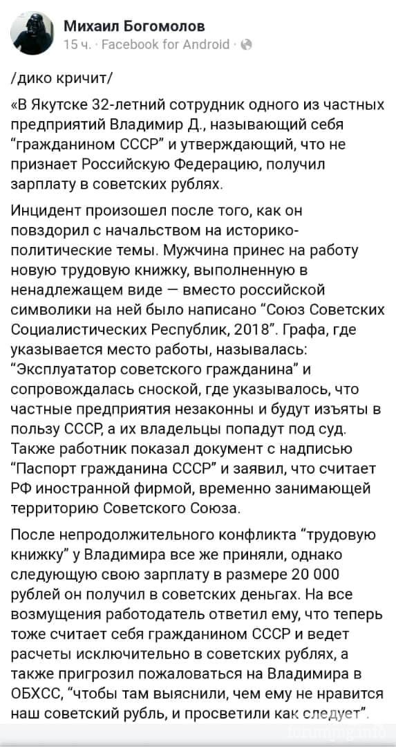 114447 - А в России чудеса!