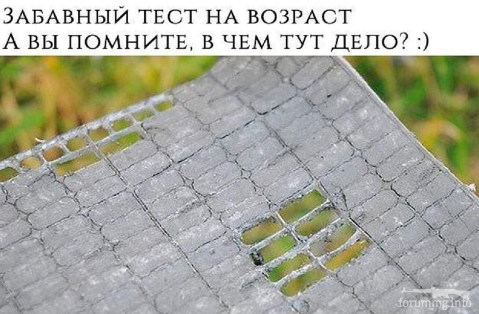 114471 - Тема воспоминаний о юности )))