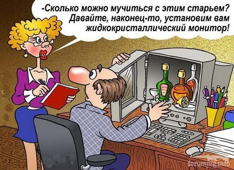 114502 - Пить или не пить? - пятничная алкогольная тема )))