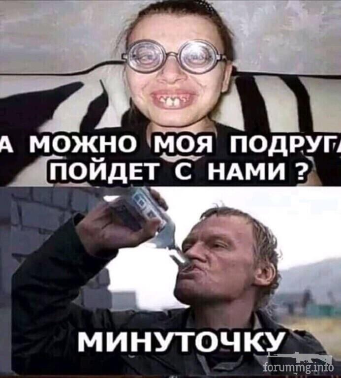 114546 - Пить или не пить? - пятничная алкогольная тема )))