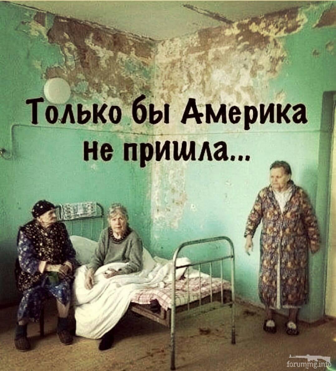 114594 - А в России чудеса!