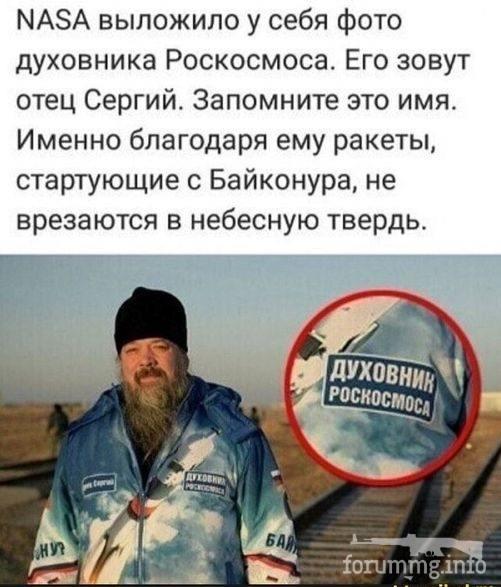114595 - А в России чудеса!