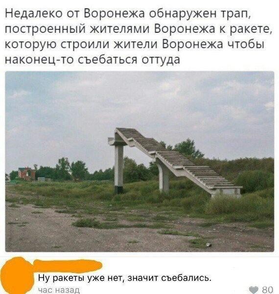 114596 - А в России чудеса!