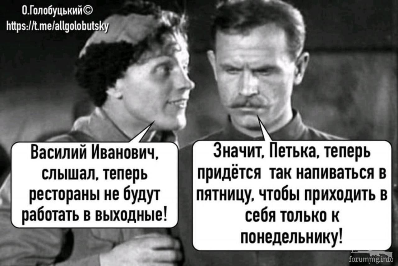 114647 - Пить или не пить? - пятничная алкогольная тема )))