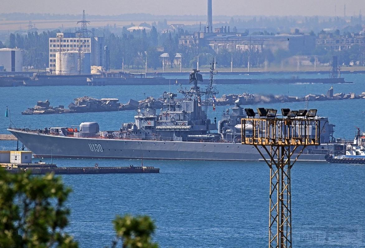 11465 - Военно-Морские Силы Вооруженных Сил Украины