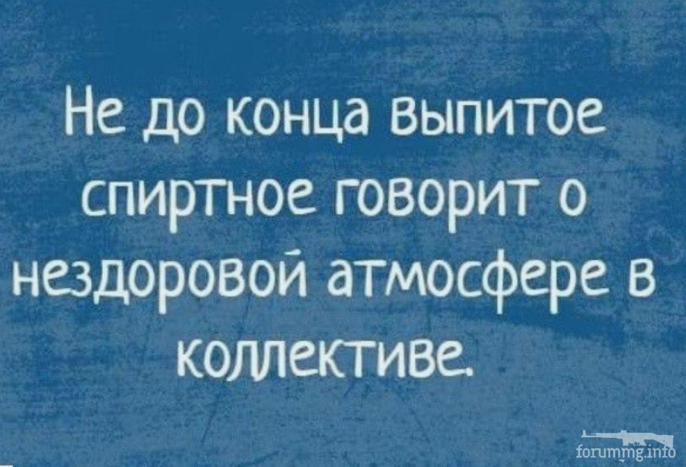 114657 - Пить или не пить? - пятничная алкогольная тема )))