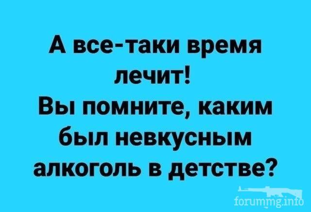 114717 - Пить или не пить? - пятничная алкогольная тема )))