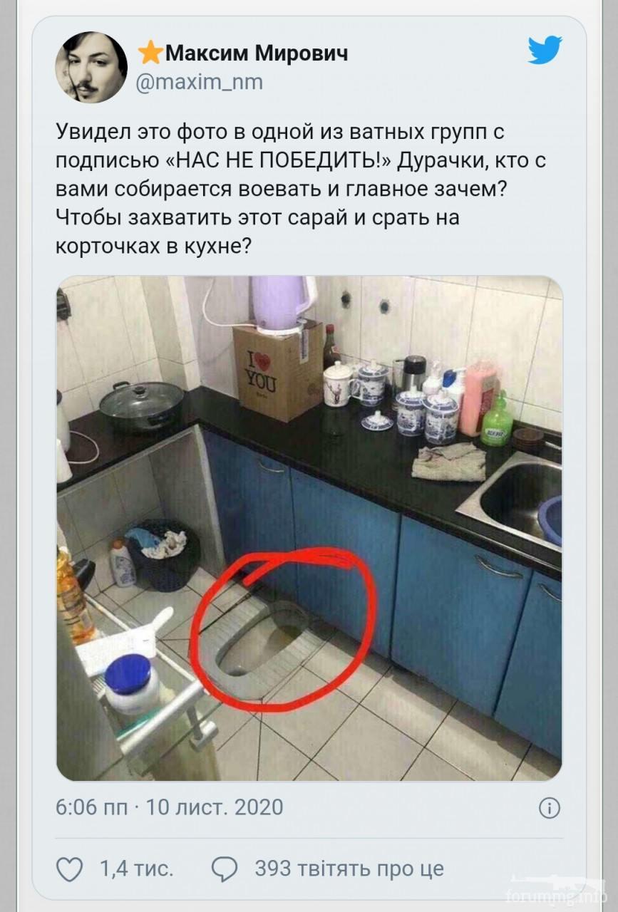 114722 - А в России чудеса!