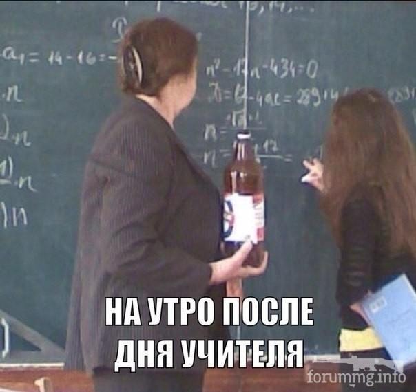 114742 - Пить или не пить? - пятничная алкогольная тема )))
