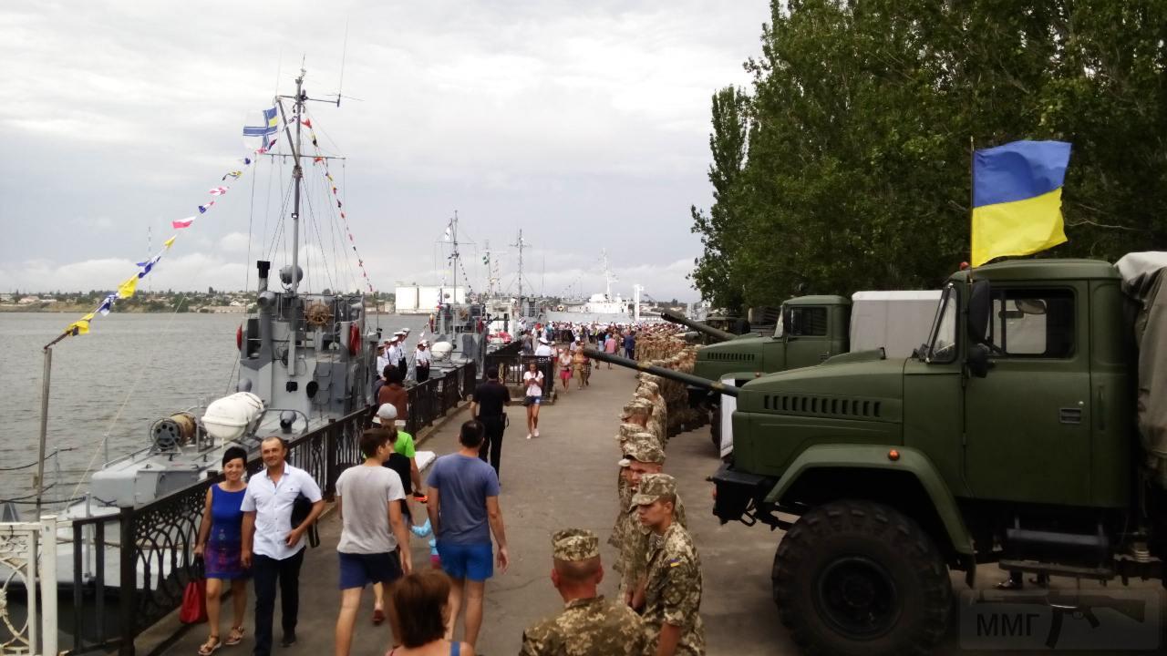 11476 - Военно-Морские Силы Вооруженных Сил Украины