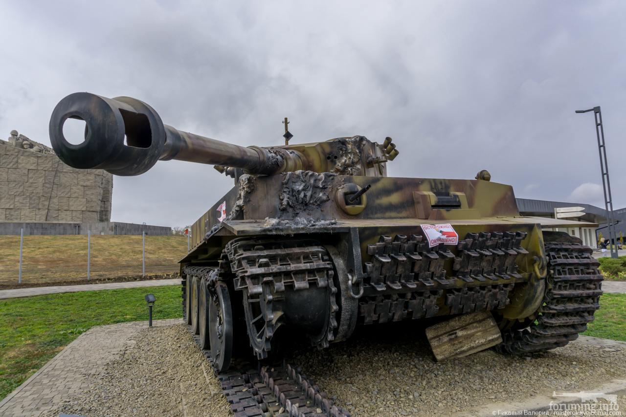 114761 - Деревянный танк