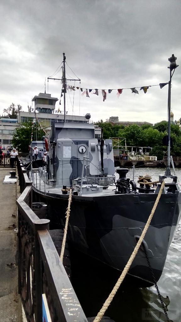 11477 - Военно-Морские Силы Вооруженных Сил Украины