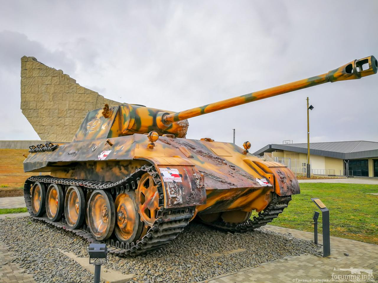 114770 - Деревянный танк