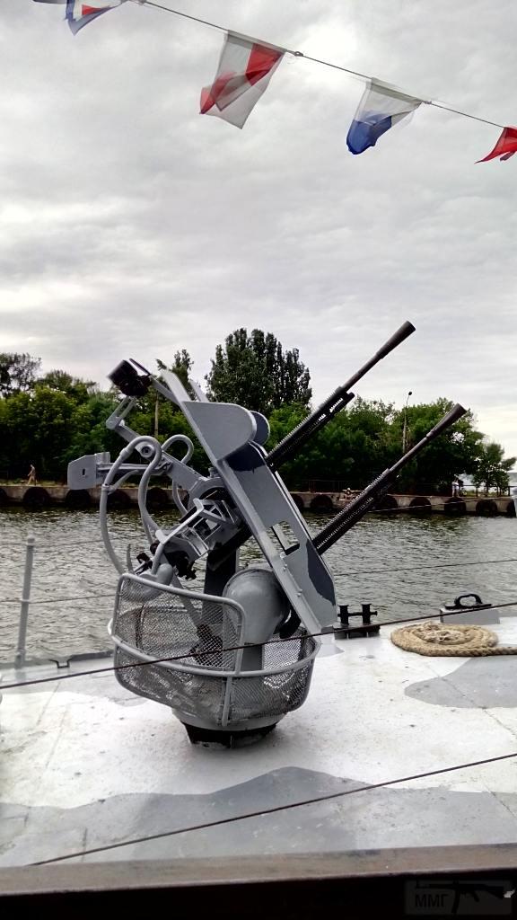 11479 - Военно-Морские Силы Вооруженных Сил Украины