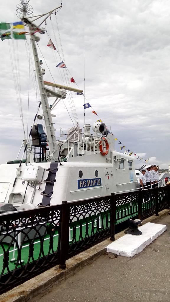 11480 - Военно-Морские Силы Вооруженных Сил Украины