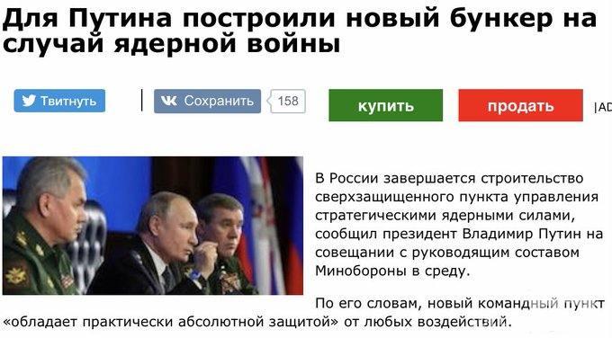 114806 - А в России чудеса!