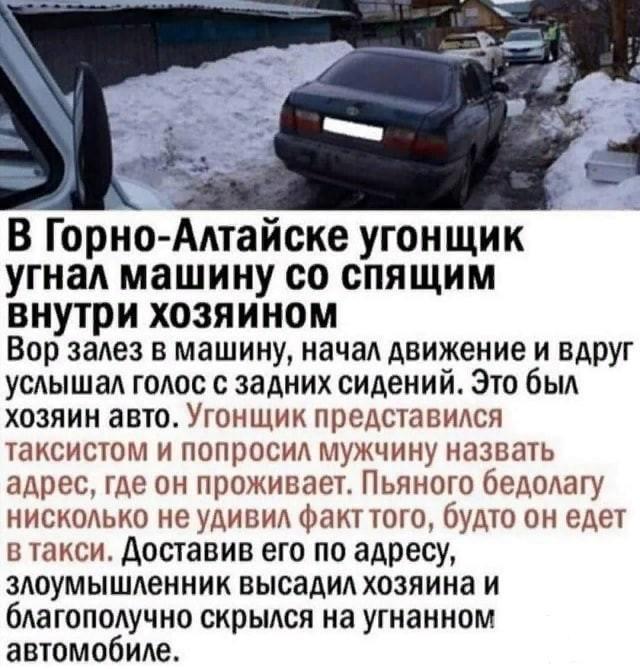 114807 - А в России чудеса!