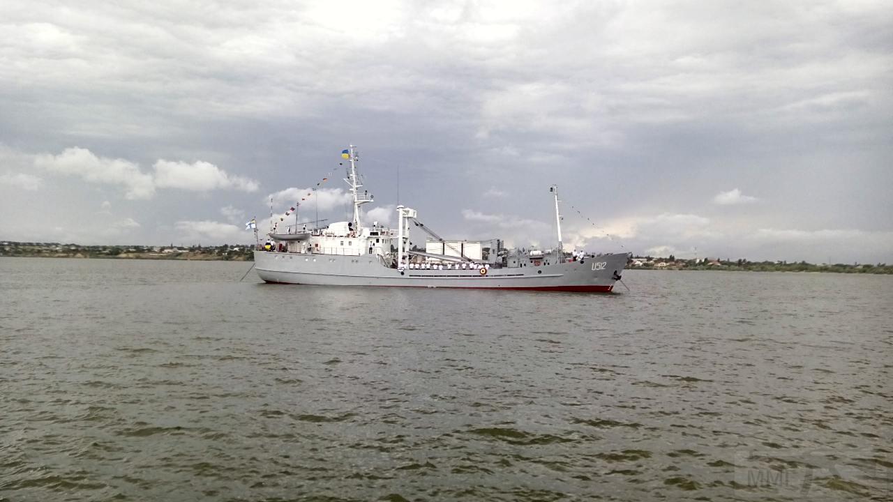11481 - Военно-Морские Силы Вооруженных Сил Украины