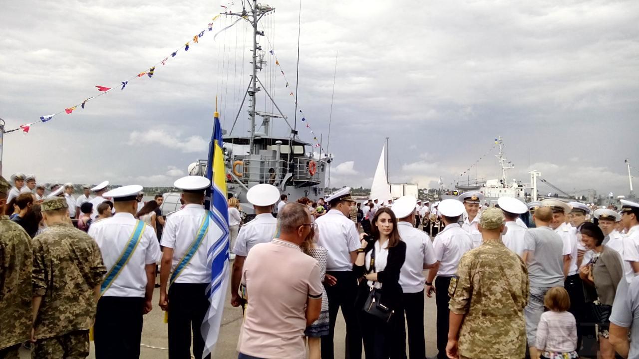 11484 - Военно-Морские Силы Вооруженных Сил Украины
