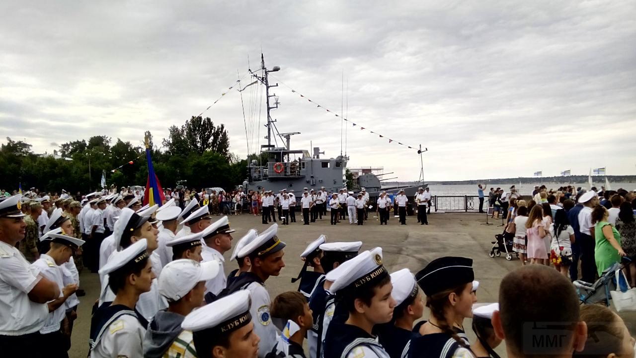 11485 - Военно-Морские Силы Вооруженных Сил Украины