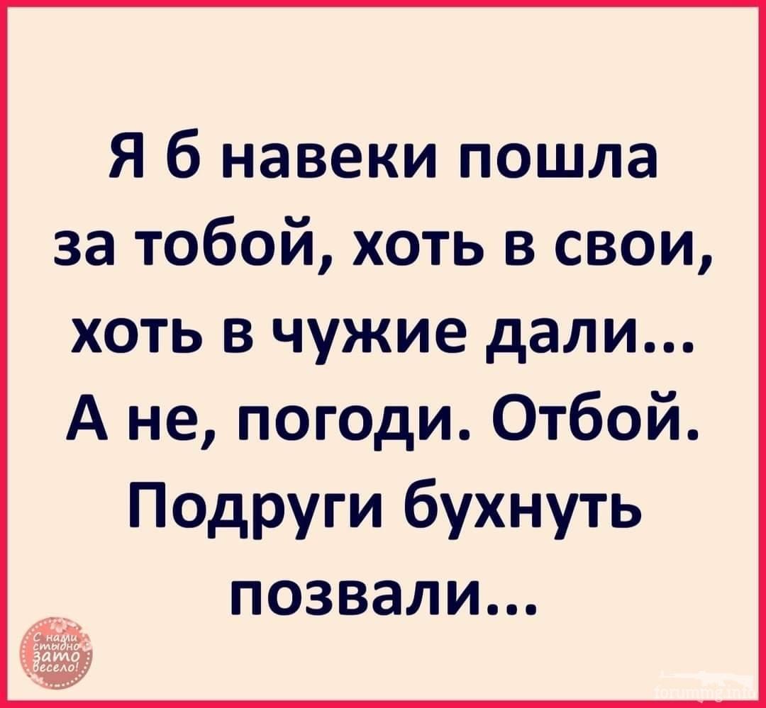114850 - Пить или не пить? - пятничная алкогольная тема )))