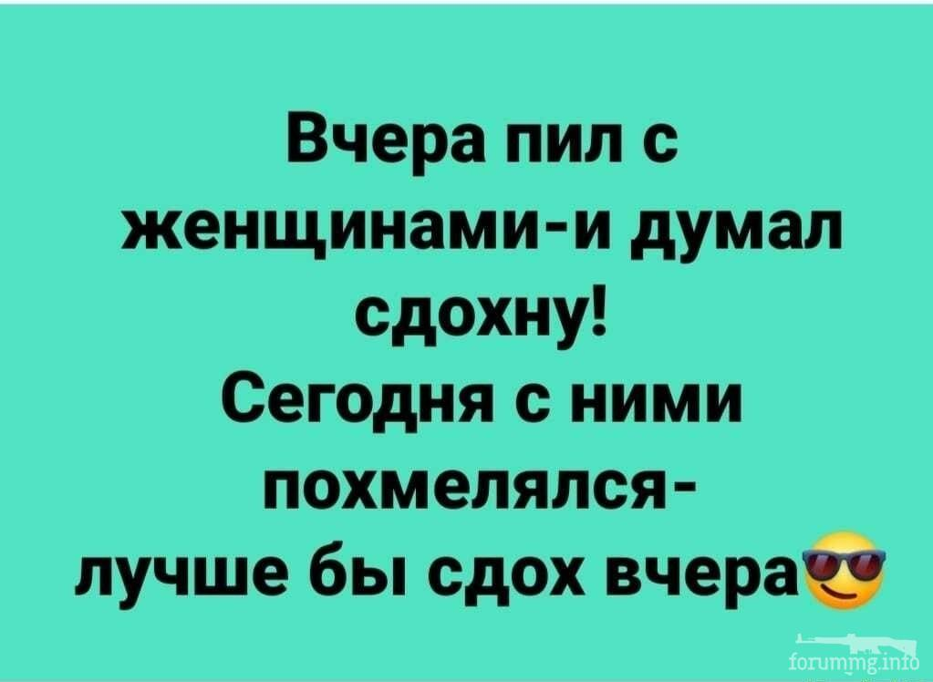 114852 - Пить или не пить? - пятничная алкогольная тема )))