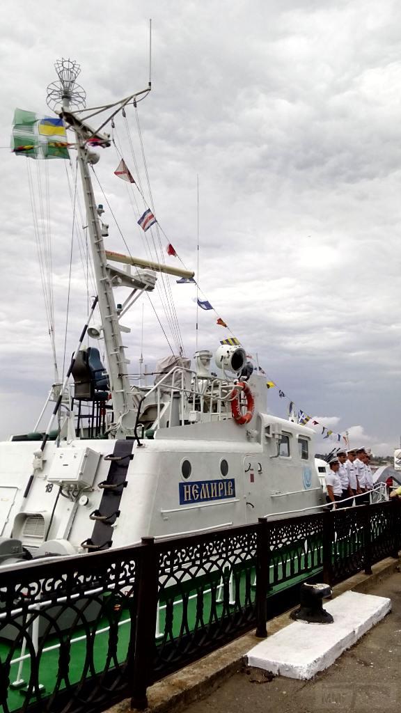 11487 - Военно-Морские Силы Вооруженных Сил Украины
