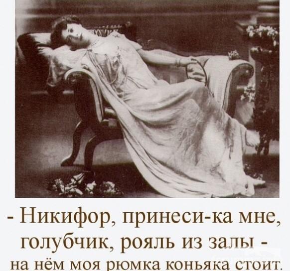 114876 - Пить или не пить? - пятничная алкогольная тема )))