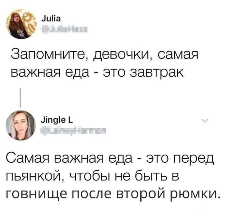 114877 - Пить или не пить? - пятничная алкогольная тема )))