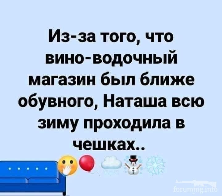114878 - Пить или не пить? - пятничная алкогольная тема )))