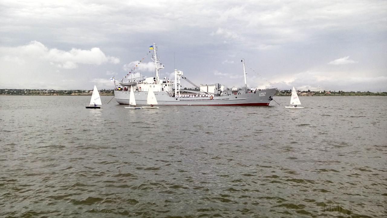 11488 - Военно-Морские Силы Вооруженных Сил Украины