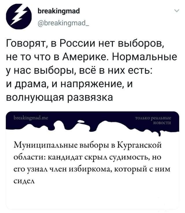 114895 - А в России чудеса!