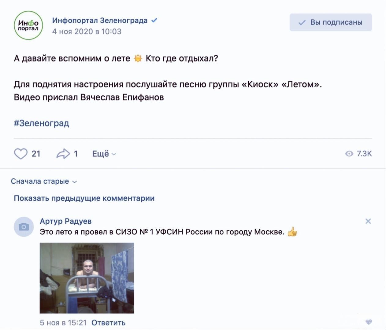 114900 - А в России чудеса!
